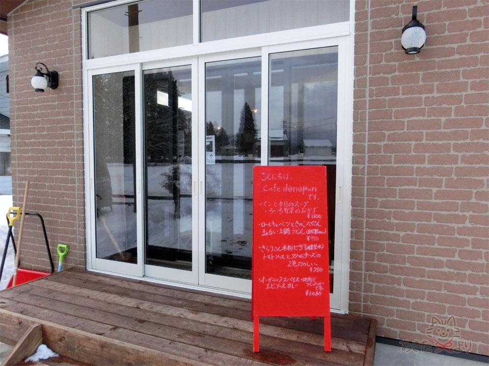 開放的なガラス扉の入り口