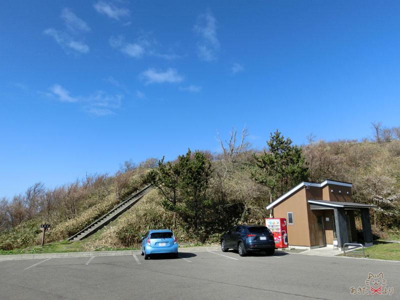 浜館公園の駐車場