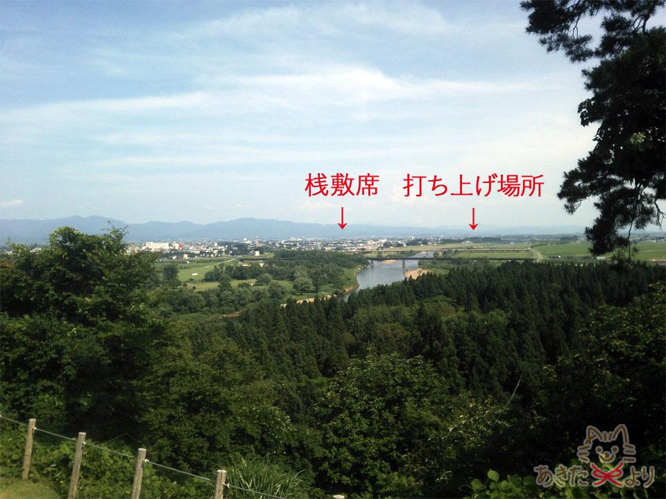 姫神公園からの『大曲の花火』の会場の見え方