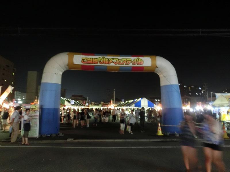 グルメフェスティバルの様子
