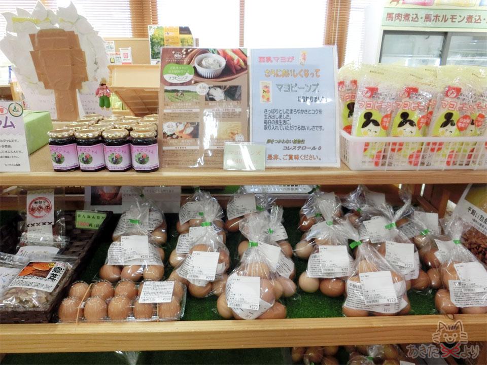 新鮮な比内地鶏の卵が袋に入れられて販売されている