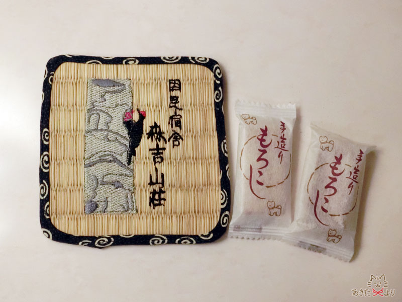 部屋に置いてあったお菓子のもろこしと、森吉山荘と森吉山に生息する天然記念物のクマゲラが描かれたコースター