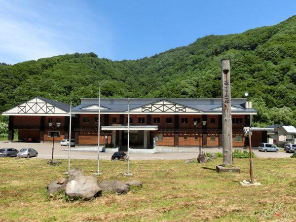 森吉山荘の正面からの外観