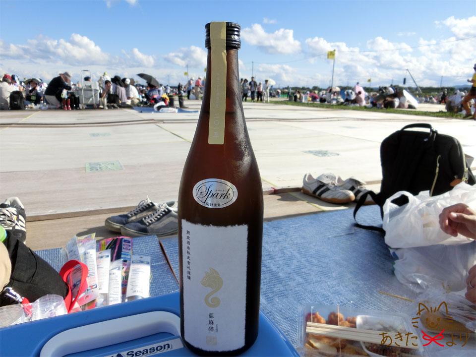 大曲の花火会場の桟敷席に出した日本酒