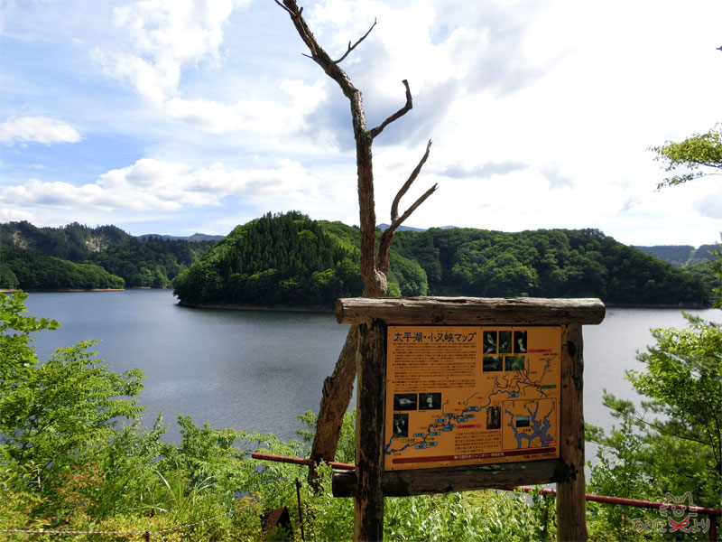 看板と太平湖