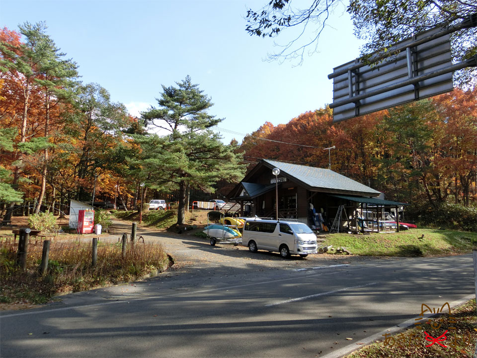 『田沢湖キャンプ場』の管理棟