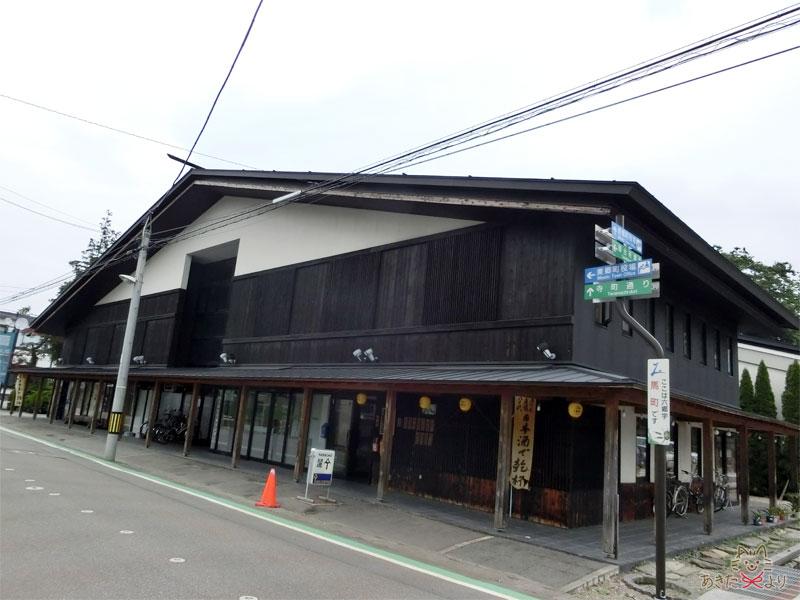 六郷の観光の拠点『名水市場 湧太郎』の外観